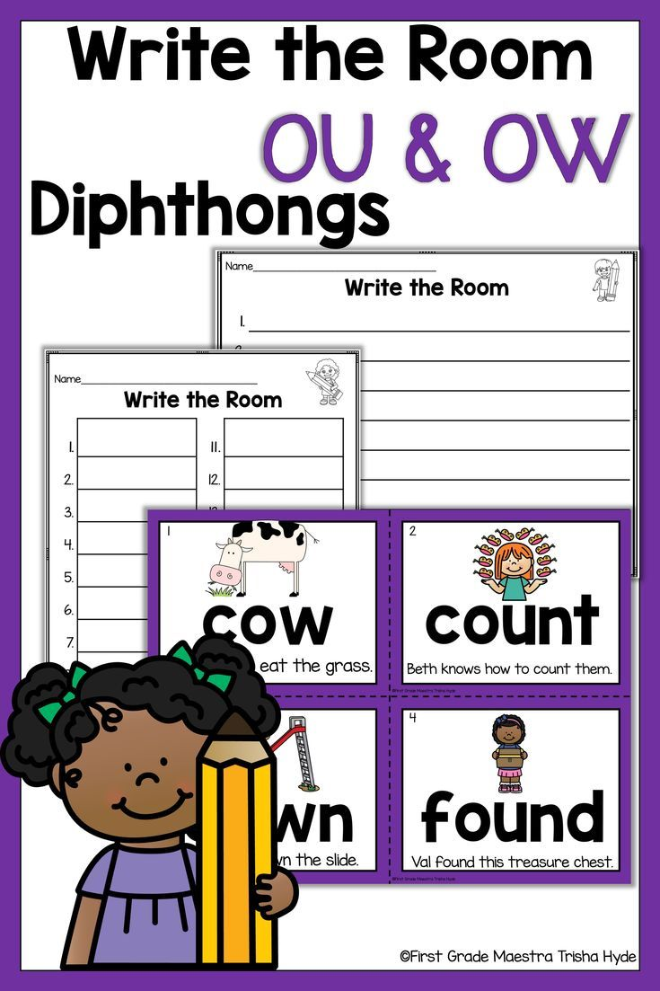 Your Students Will Love This Write The Room Diphthong Ou Ow Phonics Literacy Center This Literacy Center Is P Phonics Kindergarten Digraph First Grade Words [ 1103 x 735 Pixel ]