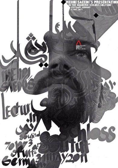 mehdi saeedi posters - Google Search