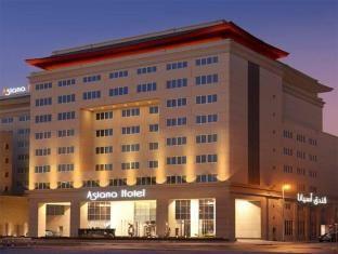 Asiana Hotel Salahuddin Road, Dubai, United Arab Emirates  http://www.hotel-booking-in.com/dubai-hotel.html
