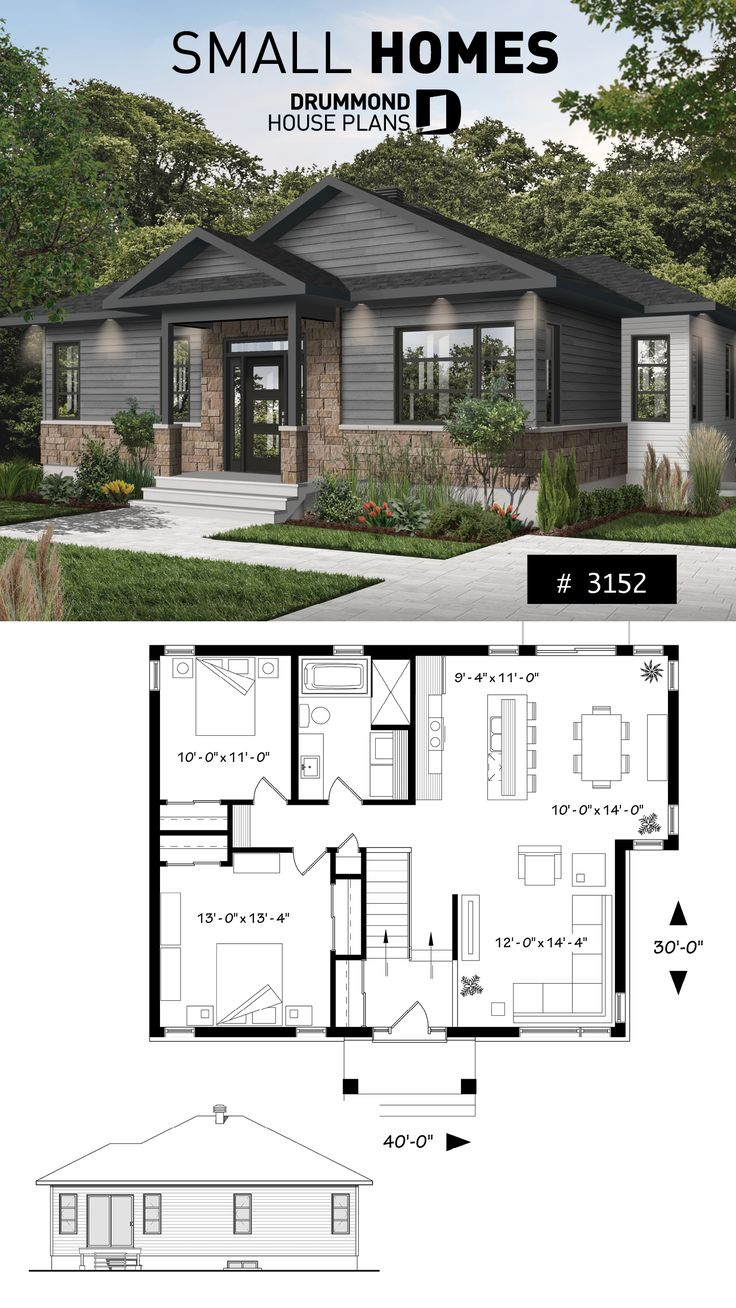 small modern rustic home