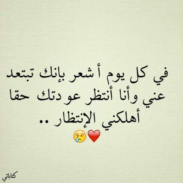 اجمل كوكتيل صور للفيس بوك للنشر Facebook Photos In 2021 Calligraphy Arabic Calligraphy Facebook Photos