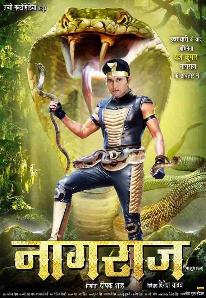 Photo film bhojpuri gana hd main 2020 key