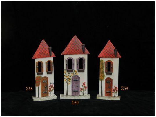 Κεραμικά Χειροποίητα Σπίτια