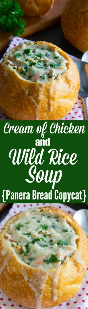 This velvety and flavorful Cream of Chicken and Wild Rice Soup {Panera Bread Copycat} is right on the mark and can be equally delicious when it's made right in the comfort of your own home.