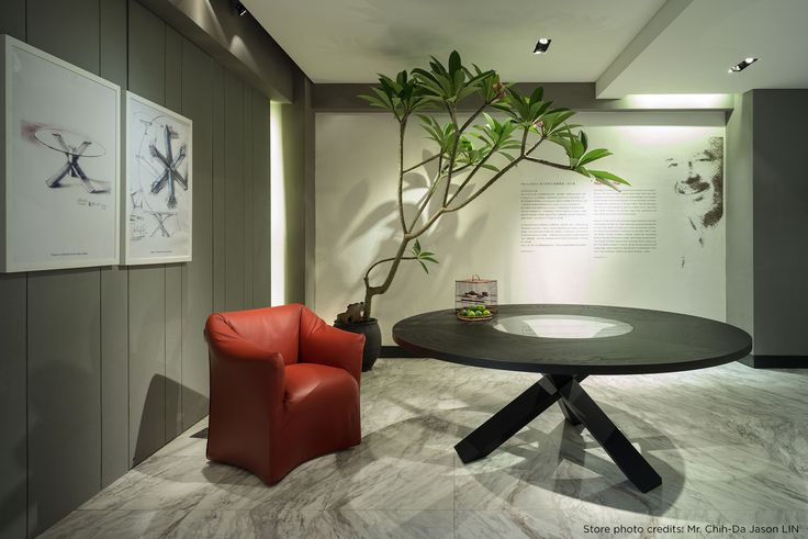 The Cassina Showroom, H.N.Lin, in Tapei hosts the works by Mario Bellini during the A Passion called 'Project' tour