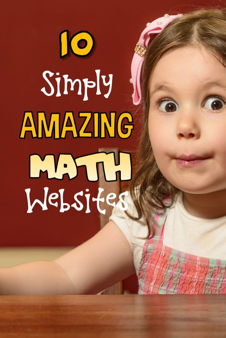 There are times when only a great math webiste will do! Here are ten of the best of the best to teach, reinforce and help kids absolutely love math!