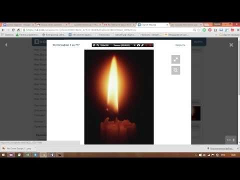 #Мне нужны черные свечи#Сергей Маузер свечное оборудование