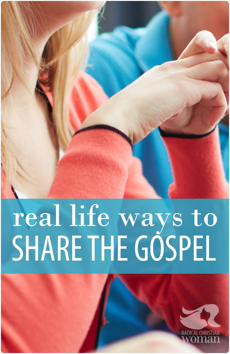 We want to believe that we are committed to sharing the gospel, but are we? It can be difficult to find real life ways to share the gospel Check out these easy simple ways to share the gospel every day!