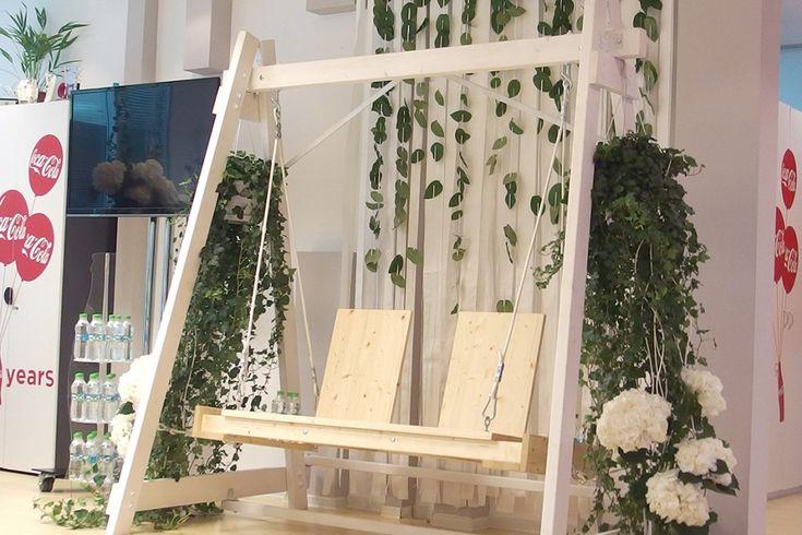 YaU Concept 2015 _ Leagan YaU in crangul cu flori albe de la birou _pentru noua sticla DORNA