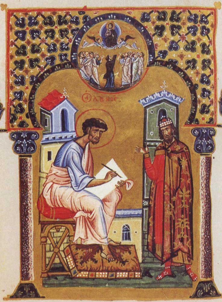 St. Luke the Evangelist  ( http://pravicon.com/images/sv/s1291/s1291003.jpg )     Selected hymns to St. Luke the Evangelist     Prosomo...