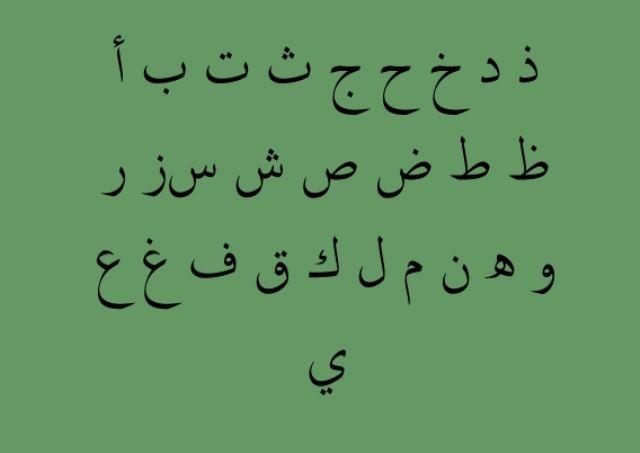 Download Font Arabic Free - Arabic Typesetting TTF