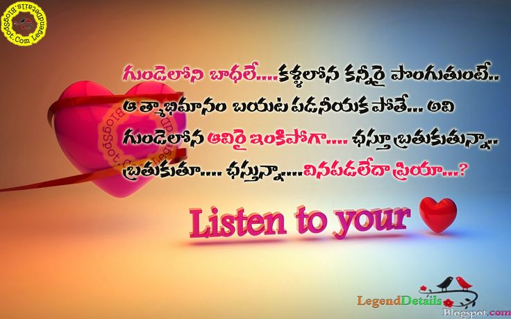 love quotes in english sms 8y6JWnnj5