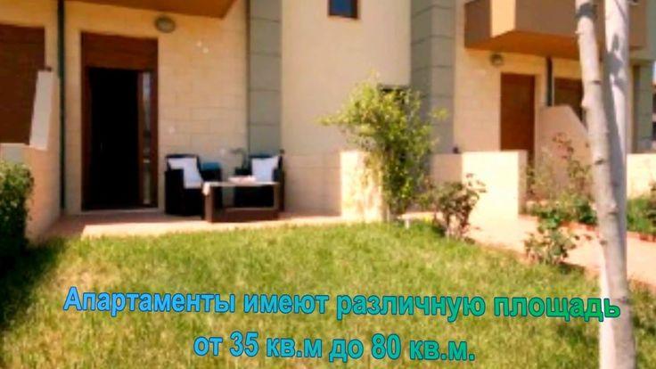 #Апартаменты_Халкидики #квартиры #комнаты_виллы_в_Халкидики