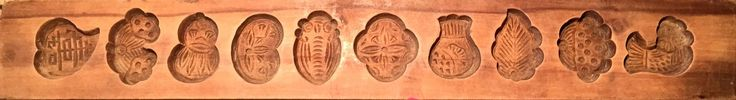 Antique Hand Carved Wooden Candy/Cookie/Cake Mold (7288), Circa Late of 1800