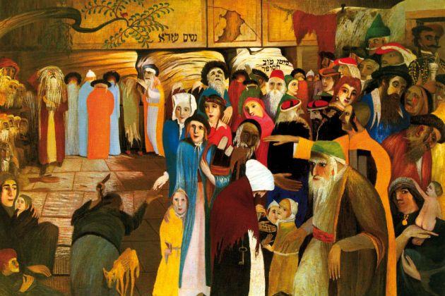 A Panaszfal bejáratánál Jeruzsálemben