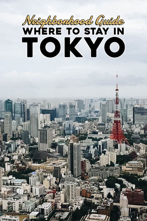 Best place to stay in Tokyo? It depends. Check out these #Tokyo neighborhoods to see which one fits your traveling style and needs! | Tokyo, Japan | Tokyo accommodation | Tokyo hotel | Where to Stay in Tokyo | Best Neighborhoods in Tokyo