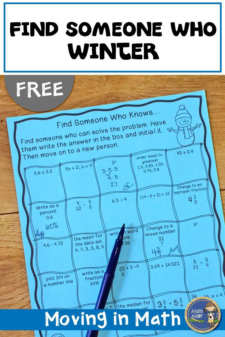 Winter Math Find Someone Who {free} | Movement in Math | Pinterest ...