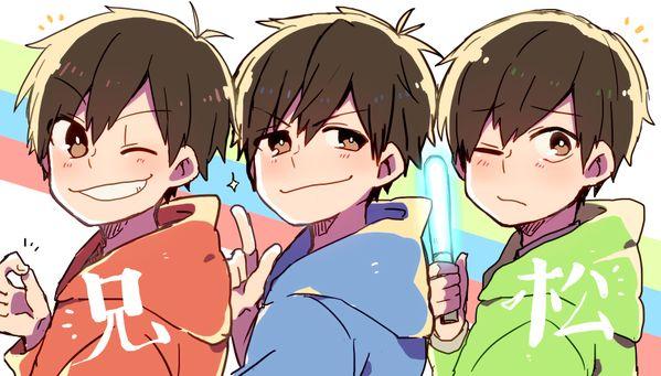 Osomatsu , Karamatsu & Choromatsu <3