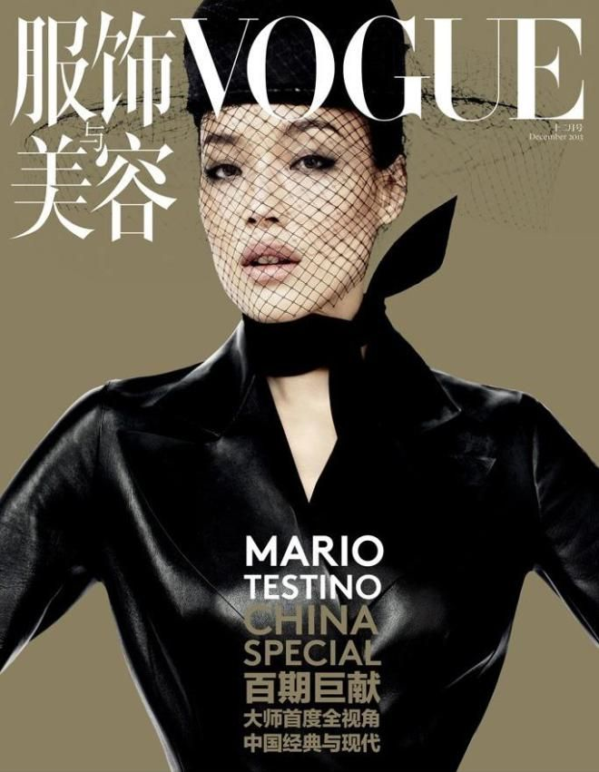 Shu Qi Vogue China