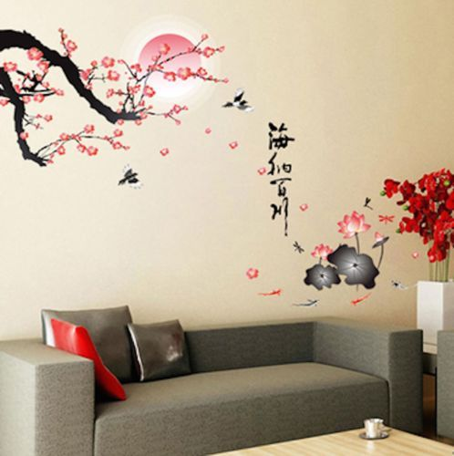 Attractive Japanese Culture Sakura Tree Wall Sticker Vinyl Home Decal Living Room Japan