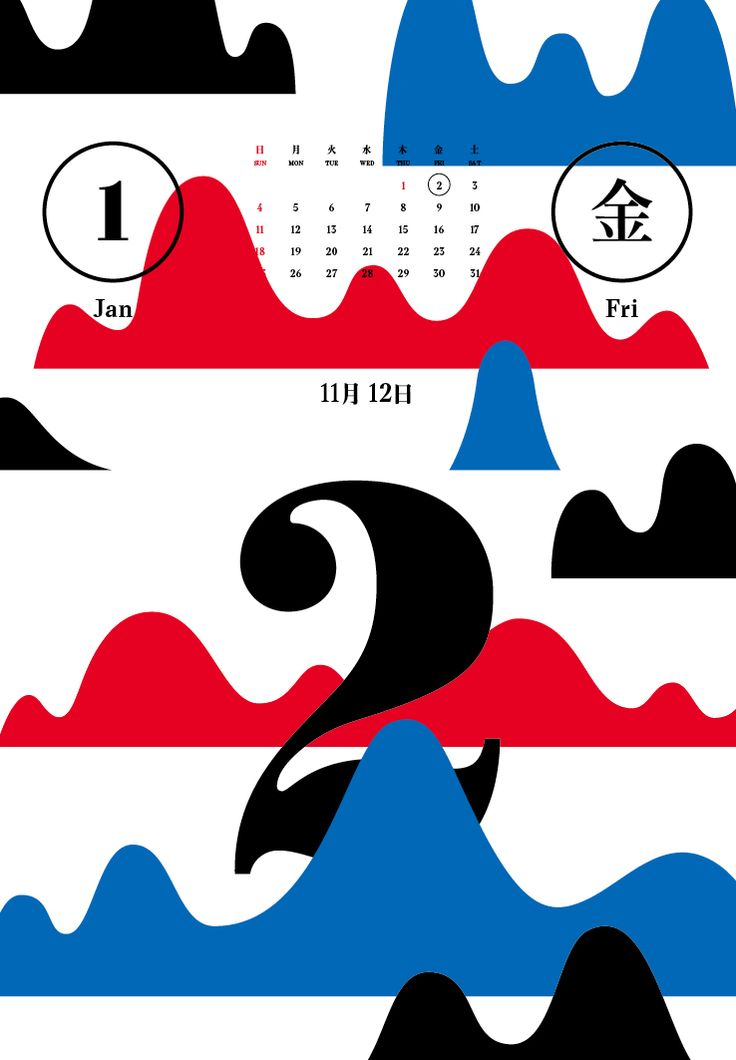 EVERYDAY GRAPHIC CALENDAR : ORDINARY PEOPLE