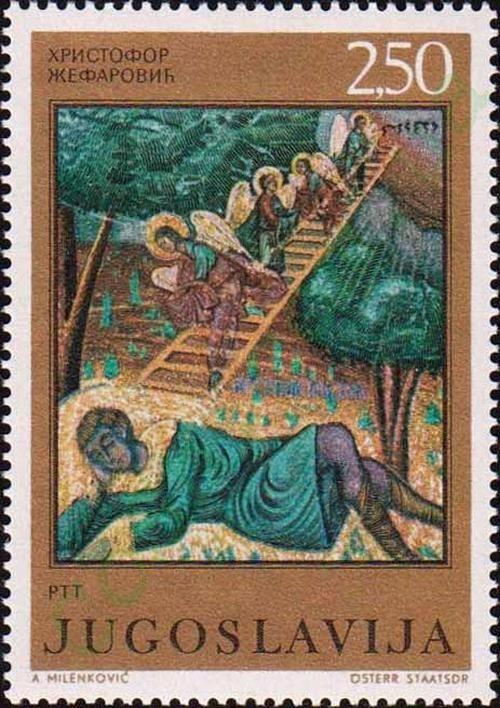 """""""Лестница Иакова"""", Христофор Жефарович (?-1753),"""