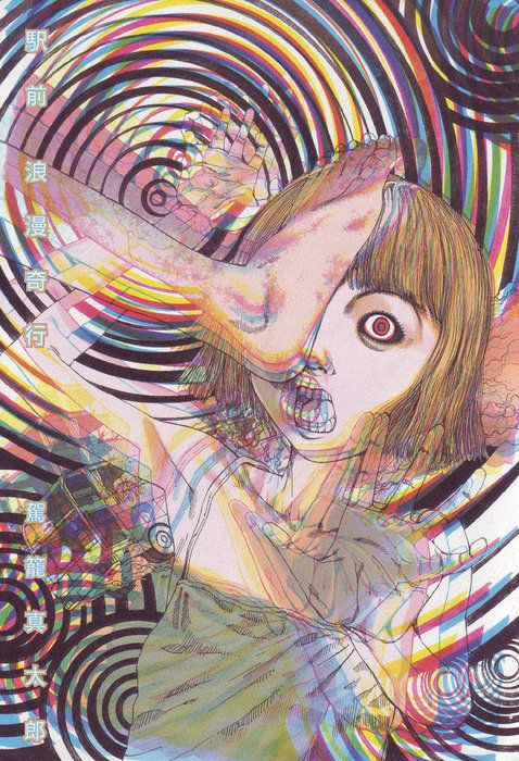 Shintaro Kago I think http://slowgrave.tumblr.com/post/9085502727: