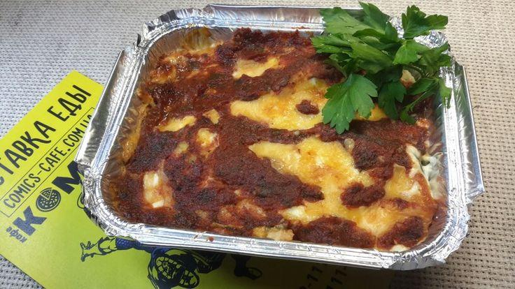 Картофель с овощами,запеченый под сыром.