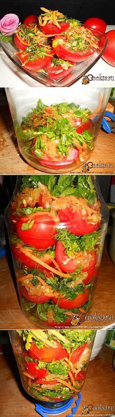 Domates: Salamura Kore.  LiveInternet - Çok lezzetli, tatlı ve ekşi ve keskin küçük domates.  Çok hızlı bir şekilde marina - 8 saat içinde.  Bir buzdolabı içinde uzun bir süre depolanabilir