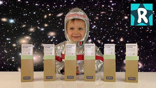 Рома в костюме космонавта - скафандре открывает сюрпризы. В коробочках - сюрпризах он находит космическое питание (космическая еда). Делаем челендж кушаем космическую еду. Вся еда была в специальных тюбиках. Челендж с едой заключается в том, что Рома пробует питание на вкус и пытается понять что за еда находится в тюбике.   В тюбиках Рома нашел такое космическое питание (космическая еда): ★ Рассольник ★ Щи Зеленые ★ Борщ ★ Свинина с овощами ★ Творог с черносмородиновым пюре ★ Творог с…