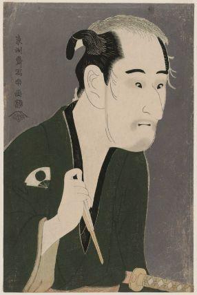 Actor Onoe Matsusuke I as Matsushita Mikinoshin