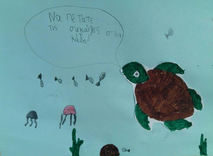 Περιβαλλοντικο πρόγραμμα -Η ΑΝΑΚΎΚΛΩΣΗ ΑΡΧΊΖΕΙ ΚΑΙ Η ΓΗ ΠΑΝΗΓΥΡΙΖΕΙ -  εργασια με θεμα: τι θα ήθελε να μας πει η χελώνα καρέτα καρετα;