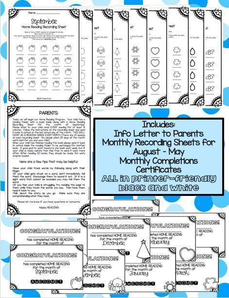 Home Reading Monthly Recording Sheets PLUS Introduction Letter to Parents and Monthly Completion Certificates