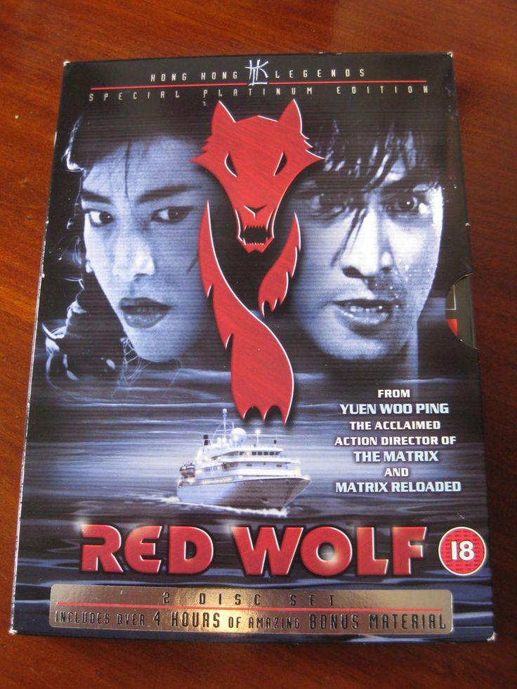 Red Wolf HKL DVD PAL hong kong legends region 2