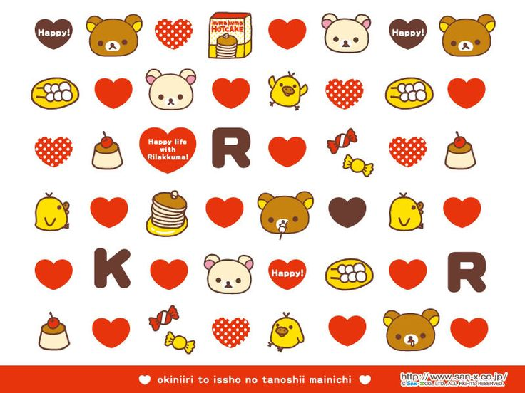14 Free Rilakkuma Wallpapers - Paper Kawaii