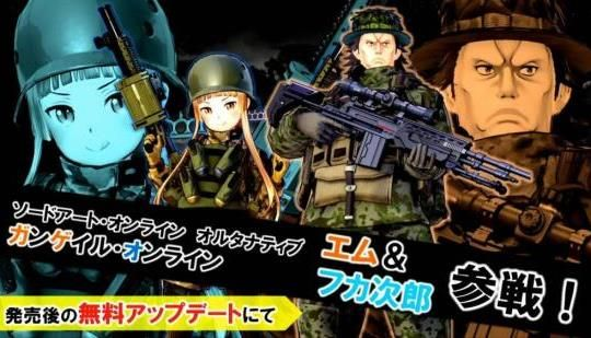 Sword Art Online: Fatal Bullet is getting Fukaziroh and M from the Sword Art Online Alternative: Gun Gale Online manga and upcoming anime. Discuss on Twitter     VISIT THE SOURCE ARTICLE Sword Art Online: Fatal Bullet Adding Fukaziroh and M as Playable Characters with Free...