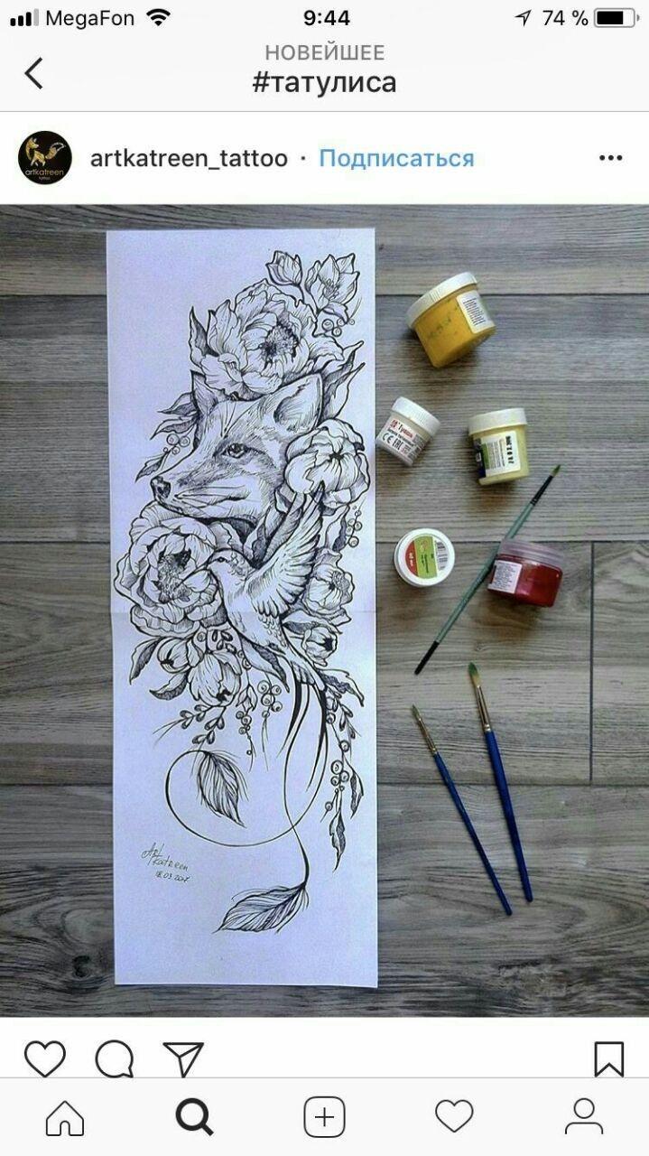 Pin By Rw On G Tattoo Drawings Fox Tattoo Design Sketch Book
