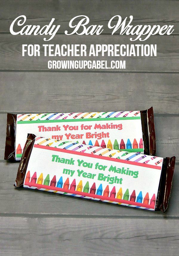 Looking for an easy teacher gift? Print candy wrappers for a quick and easy - sweet - gift! This free printable is an easy and inexpensive homemade gift for teachers.