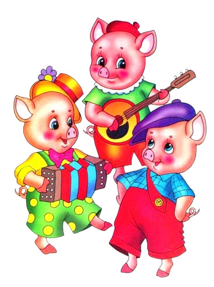 Картинка из сказки три поросенка для детей