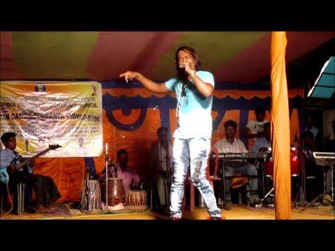 Singrai Soren Live | Amge Injij Juri Gatey | Natun Danga, C.K. Road