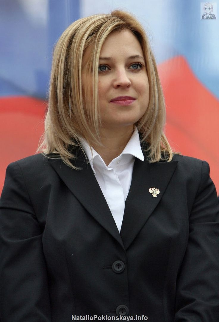 Crimea's Prosecutor General - Natalia Poklonskaya. 9 PHOTOS  ... More than a million people have seen video clips with her on YouTube. ...Many men, especially, Japanese men, declared their love for her.   http://poklonskaya.info/Details.aspx?id=67&who=1&ctgry=1