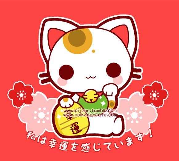 Chibi Maneki Neko by Pijenn ★ More on #cats - Get Ozzi Cat Magazine here >> http://OzziCat.com.au ★