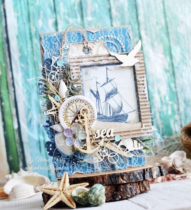 Морская открытка с шейкером (639x700, 377Kb)