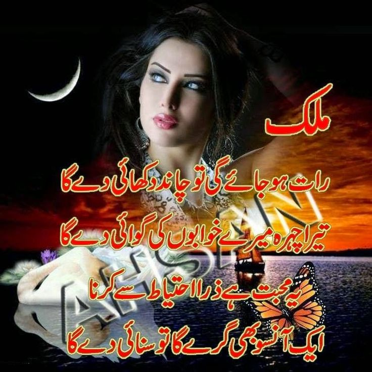 Latest Funny SMS, Funny SMS Messages,urdu Poetry SMS,Poetry Pictures sms,pictures SMS,www.sms2funn.blogspot.com