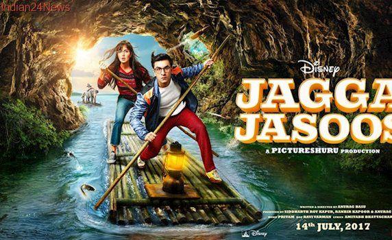 Jagga Jasoos new poster: Ranbir Kapoor, Katrina Kaif are out on an Enid Blyton inspired adventure. See photo