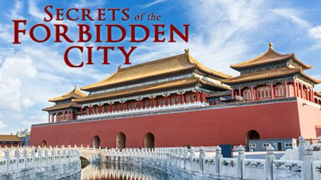 PBS NOVA Secrets of the Forbidden City - Very interesting how they tested the structure! : How has China's magnificent Forbidden City withstood centuries of earthquakes?