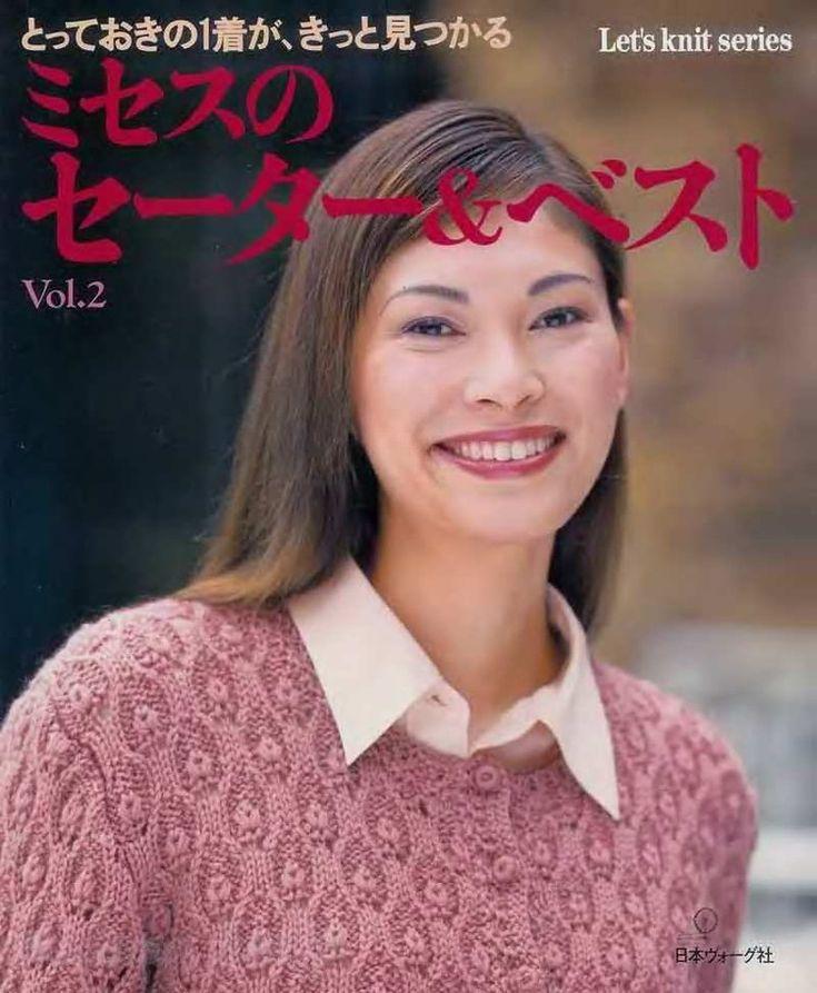 ミセスのセーターべストVo1.2 - 壹一 - 壹一的博客