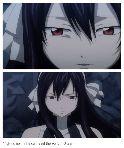 Fairy Tail Ultear, Fairy Tail Nalu, Fairytail, Gruvia, Fairy Tail Tumblr,  Ultear Milkovich, Fairy Tail Cosplay, Fairy Tail Family, Rave Master