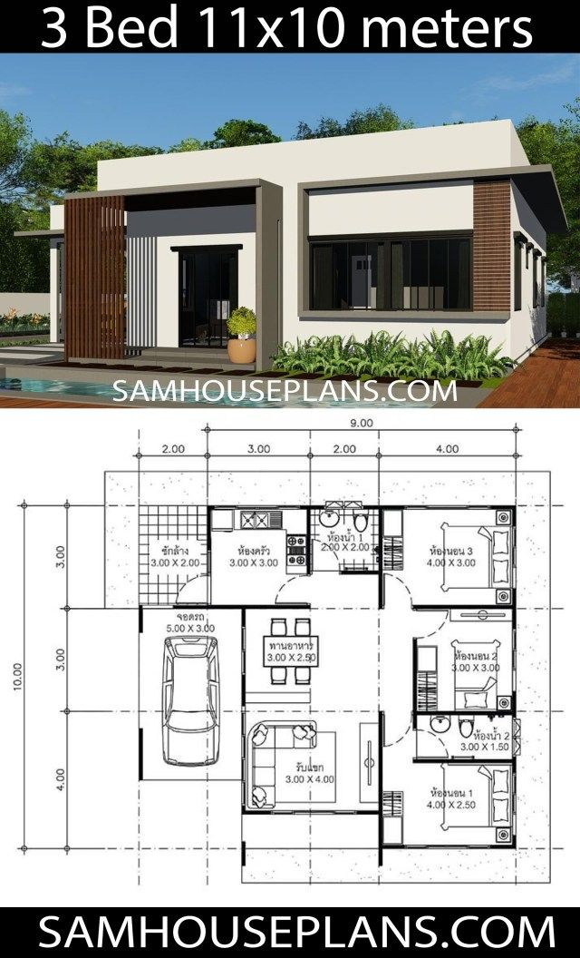 House Plans Idea 11x10 With 3 Bedrooms Sam House Plans House Plans Small House Design Plans Affordable House Plans