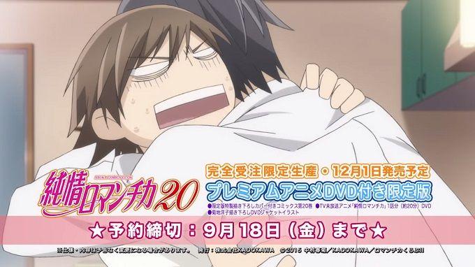 Vídeo promocional de la OVA de la tercera temporada de Junjou Romantica.